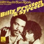 1979_Billy_Preston_Syreeta_With_You_Im_Born_Again
