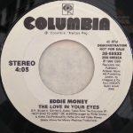 1989_Eddie_Money_The_Love_In_Your_Eyes
