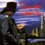 1995_Michael_Jackson_Stranger_In_Moscow