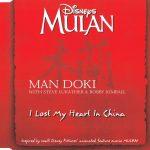 1998_OST_Mulan