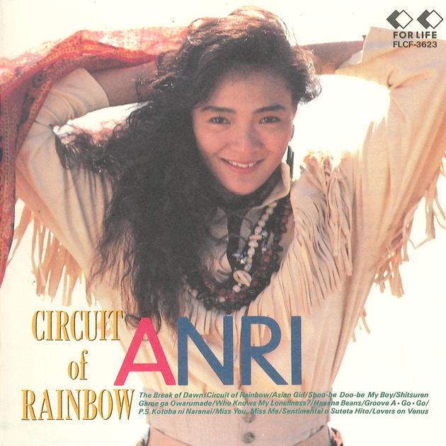 1989 Anri – Circuit Of Rainbow