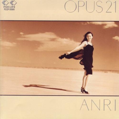1995 Anri – Opus 21