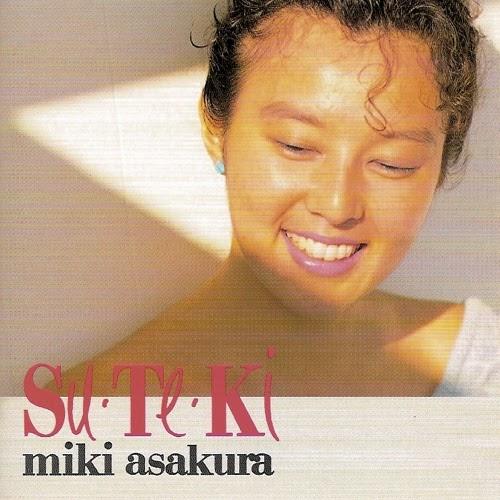 1988 Miki Asakura – Su Te Ki