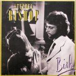 Bishop, Stephen 1978