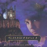 Castro, Cristian 1995