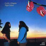 Cecilio & Kapono 1977