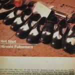 Fukumara, Hiroshi 1985