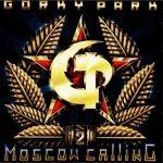 Gorky Park 1993