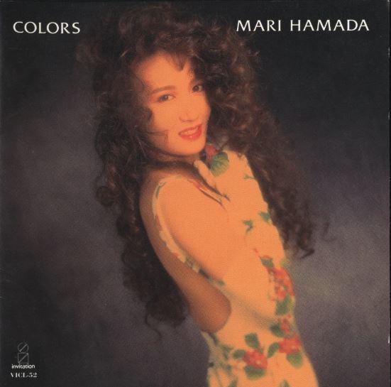 1990 Mari Hamada – Colors