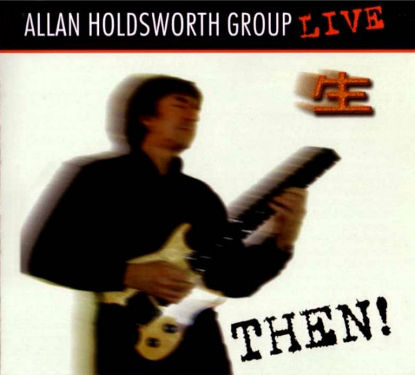 2004 Allan Holdsworth Group – Then!
