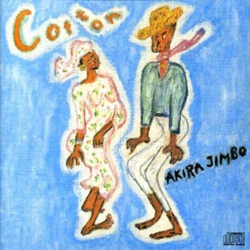 1986 Akira Jimbo – Cotton