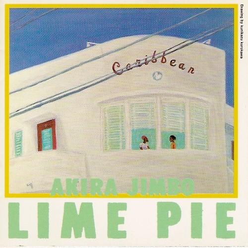 1993 Akira Jimbo – Lime Pie