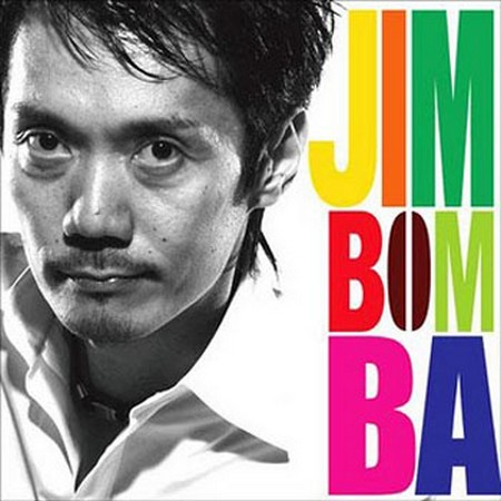 2009 Akira Jimbo – Jimbomba