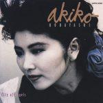 Kobayashi, Akiko 1988