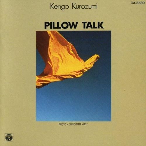 1989 Kengo Kurozumi – Pillow Talk