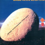 1982 Greg Mathieson Project - Baked Potato Super Live