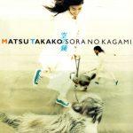 Matsu, Takako 1997