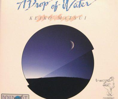 Matsui, Keiko 1986
