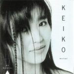 Matsui, Keiko 1990