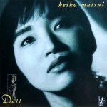 Matsui, Keiko 2003