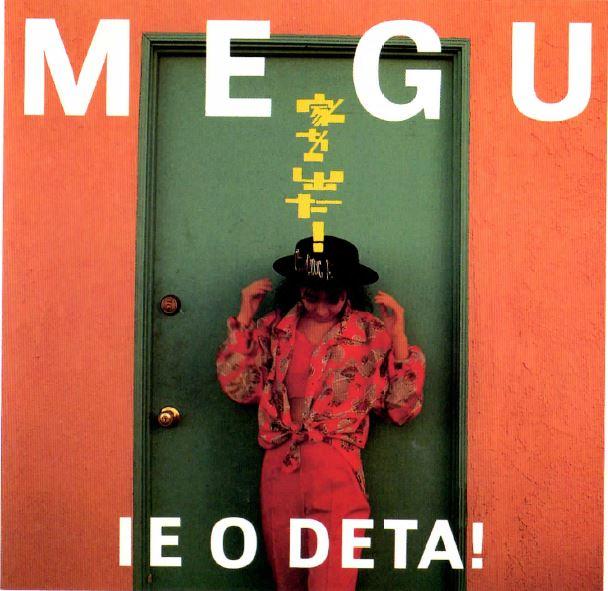 1989 Megu – Ie O Deta