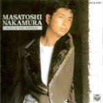 Nakamura, Masatoshi 1988