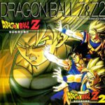 ost-dragonball-z-2005