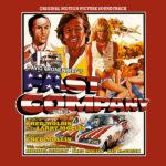 OST Fast Company 1979