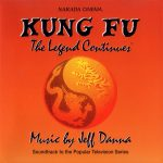 OST Kung Fu 1994