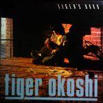 Okoshi, Tiger 1983