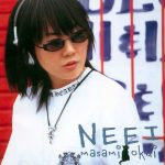 Okui, Masami 2000