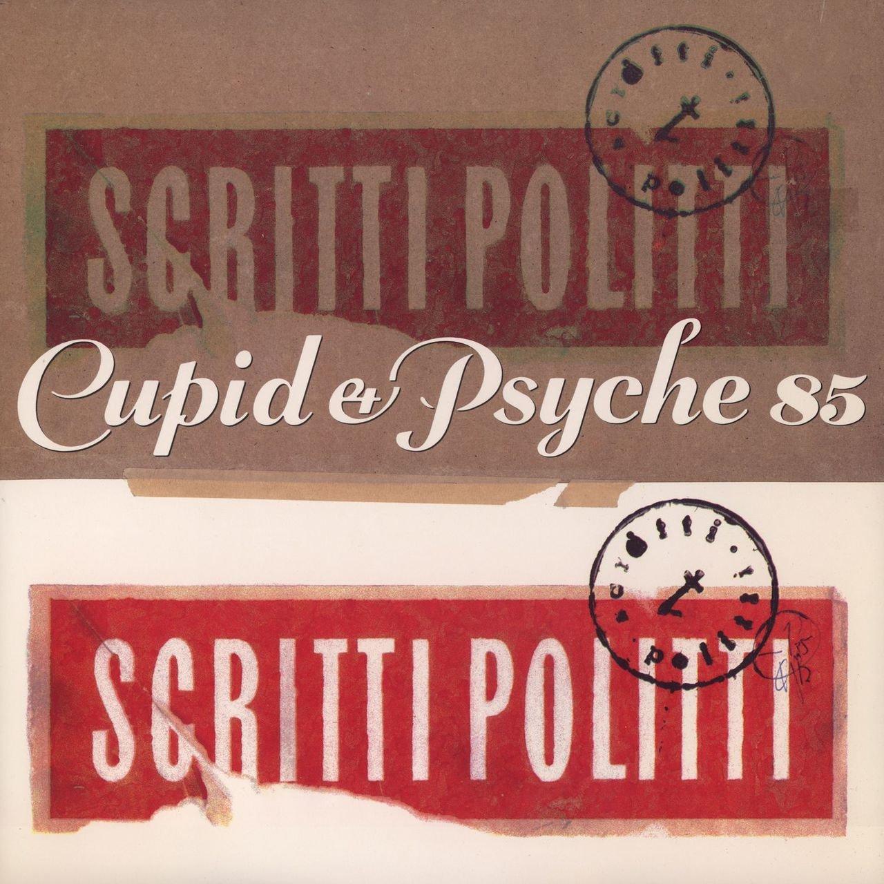 1985 Scritti Politti – Cupid & Psyche 85