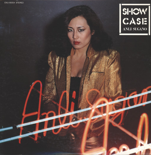 1981 Anli Sugano – Showcase