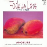 Various Fade In Love 1991