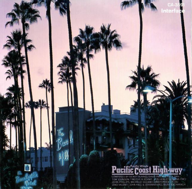 1989 Various – Pacific Coast Players