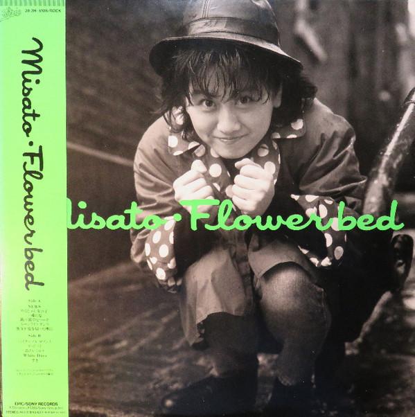 1989 Misato Watanabe – Flower Bed