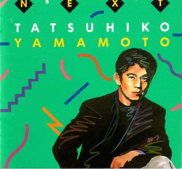 1990 Tatsuhiko Yamamoto – Next