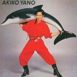 Yano, Akiko 1977
