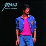 Yazawa, Eikichi 1981
