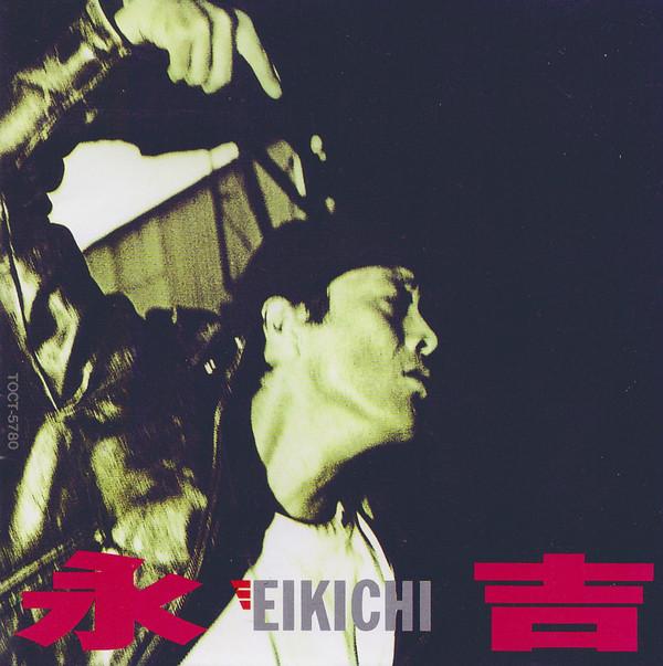 1990 Eikichi Yazawa – Eikichi