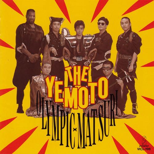 1991 The Yemoto – Olympic Matsuri